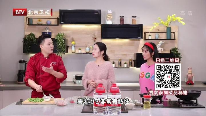 BeijingTV